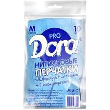 <b>Перчатки нитриловые</b> универсальные <b>Dora Pro</b> размер M 10шт ...