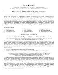 application essay examples university rutgers