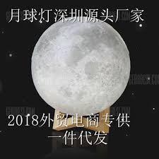 3d Druck Shell Zubehör Mondlicht Nachtlicht Kronleuchter Tischlampe Touch