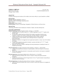 coaching resume co coaching resume