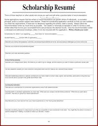 Scholarship Resume Awesome 4116 Cool Scholarship Resume Example Sample Resume Template