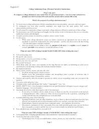 college personal essay example how to write a research paper in  personal statement essay for college admission example
