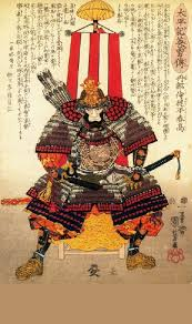traditional japanese samurai art wallpaper. Contemporary Japanese Conventional Japanese Paintings  I Samurai Phone Wallpaper On Traditional Art