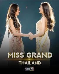 Miss Grand Thailand 2020 🇹🇭 ฉายที่ช่อง... - Pantip
