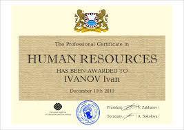 Курсы управления персоналом в СПб обучение менеджеров по персоналу Чему Вы научитесь