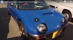 <b>Mazda</b> Autozam AZ-1 – <b>Blue Line</b> Exports