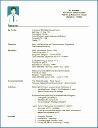 Generic Resume Objective Luxury General Resume Objective Statements ...