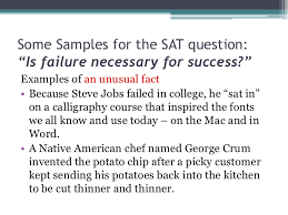 the sat essay first impression 8