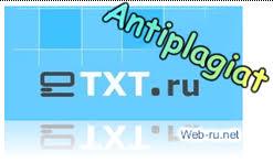 НТБ ПГТУ Проверка на плагиат Пакет etxt Антиплагиат позволяет организовать процесс проверки диссертаций научных учебно методических работ и других документов на наличие