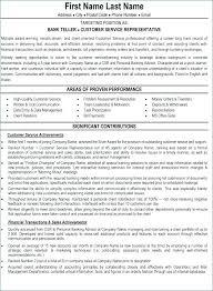 Banking Resume Examples Noxdefense Com