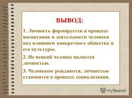 Бесплатные курсовую работу по теме личность Гостовские чертежные рамки для word