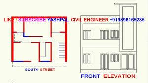 South Facing Vastu House Plans Bedroom Inspired East Main Door ...