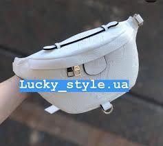 <b>Поясные сумки</b> маленькие > Louis Vuitton Bumbag белая <b>поясная</b> ...