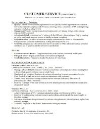 Example Of Customer Service Resume Enchanting 48 Customer Service Resume Examples Template Lab