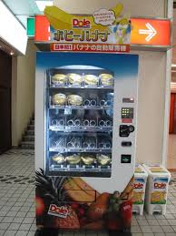 Japanese Vending Machine Manufacturers Gorgeous Banana Vending Machine In Japan Weird Places Pinterest Vending