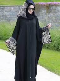 Saudi Arabia Burka Design So Beautiful Fashion Abaya Fashion Muslim Fashion