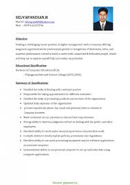 Simple Operations Manager Experience Resume 100 Original Cover