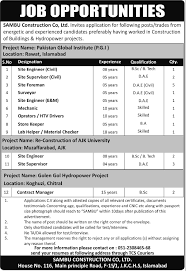 Site Engineer Archives Jhang Jobs