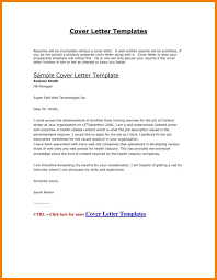 Resume Cover Letter Builder Cna Resume Template Download Cover
