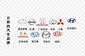car logo toyota faw group brand png