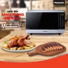 Panasonic Cooking Vietnam - Bạn muốn rã đông hay làm nóng thức ăn nhanh  chóng? Vậy thì hãy sắm ngay cho mình một chiếc lò vi sóng. Lò vi sóng có  nướng