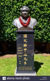 chinese wo stock photos chinese wo stock images alamy statue of sun yat sen in chinese wo hing temple on front street lahaina