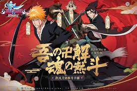 and other well known characters from the original bleach series players will also be able to unleash powerful skills such as ichigo s getsuga tenshou