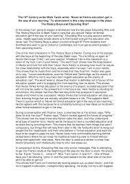 educating rita essay educating rita essay help help law essay writing educating rita explicit teaching unit reading comprehension self