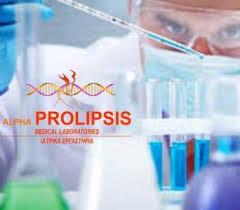 ALPHA PROLIPSIS | Ιδιωτικά διαγνωστικά εργαστήρια - πολυιατρεία -