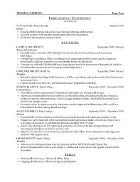 Intern Sample Resume
