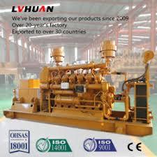 power plant generators. Plain Plant 500kw 1MW 2MW Gas Power Plant Natural LPG Generator To Generators