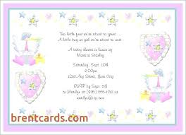 Baby Gift Thank You Note Thank You Cards For Baby Shower Party Ideas Note Wording Hostess