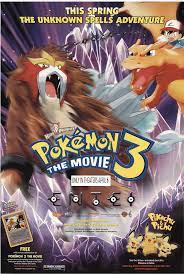 Opening To Pokemon 3: The Movie 2001 Theatre (AMC) | Scratchpad