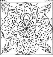 Small Picture images of printable geometric coloring pages download print and