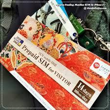 Sim Card Vending Machine Haneda Custom ตู้กด Sim Card ญี่ปุ่นมาถึงสนามบิน Narita Haneda แล้ว