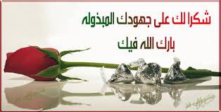 تسريحة مذهلة للعروس Images?q=tbn:ANd9GcT0UBaYhFBYI8TFgQk_qQx_o5agrKvMfUzxKDk4IjyEUc9-8sMZHg