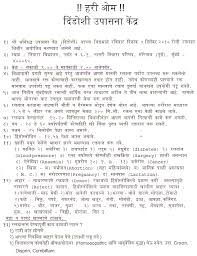 essay on blood donation madrat co essay on blood donation