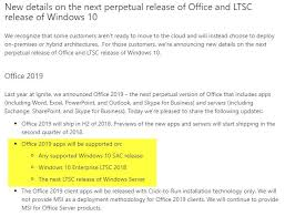 Office 2019 Will Be Windows 10 Exclusive Ghacks Tech News
