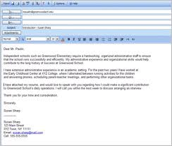 Example Of Email With Cover Letter And Resume Attached Cover