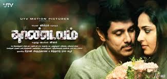 Thaandavam HD (2012) Movie Watch Online