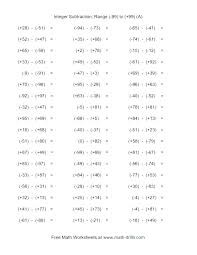 Integers Worksheets Mixed Operations With Parentheses On Negative ...