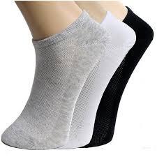 <b>Women's</b> Short Bamboo Socks (<b>5 Pairs</b> / <b>Lot</b>)