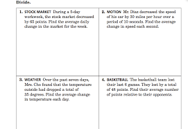 Multiplication And Division Of Integers Word Problems Worksheets ...