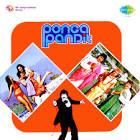Danny Denzongpa Ponga Pandit Movie