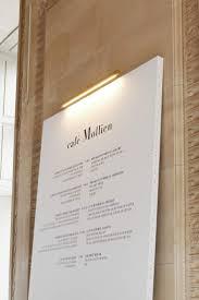 niches latini bathroom ajpg d a: louvres le cafac mollien menuboard  louvres le cafac mollien menuboard