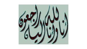 نقدم التعازي لاهلنا في مصر: بكل الم وحزن تما التاكد نهائيا من قتل الرهائن المصريين في سرت (شكرا قهراير) Images?q=tbn:ANd9GcT0Wn1pLgbCabtbkbcpq4yuV0xGMnvcr7eW76VZ4EhggeWyXV-ryg