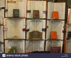 turkey istanbul part town beyazit religious books in the old book bazaar