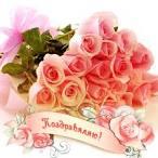 Открытка с большим букетом цветов 186