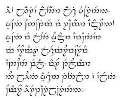 beach burial essay writework the poem namarie in tengwar script image originally created by jacob mcclenny using the font