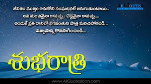 good night wallpapers telugu es wishes greetings life inspiration es images pictures photos free